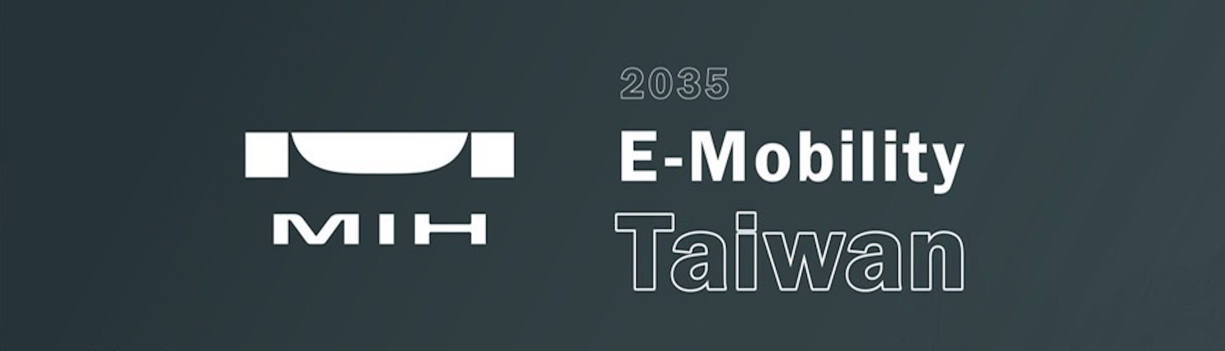 MIH 活動時間表 @ 2035 E-Mobility Taiwan